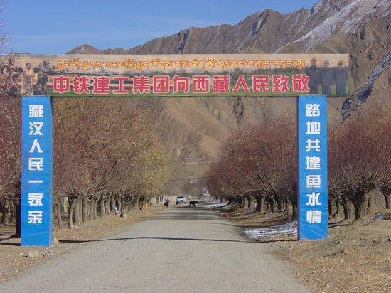 """Brama """"nowego N'eu"""": """"Chińska Grupa Budowy Kolei pozdrawia lud Tybetu. Publiczna budowa kolei jest jak woda i ryba. Chińczycy i Tybetańczycy są członkami jednej rodziny"""""""