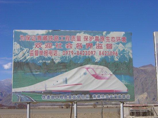 """""""W imię gwarancji jakości projektu linii kolejowej Qinghai-Tybety oraz ochrony środowiska naturalnego Płaskowyżu. Nadzór wszystkich kręgów społecznych mile widziany. Centrum kontroli jakości budowy Ministerstwa Kolei oraz Centrum kontroli jakości Linii Qinghai-Tybet"""""""