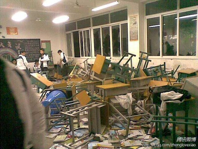 chengduakademikbijatyka14grudnia2011_400