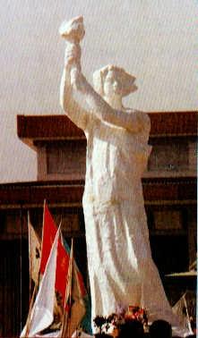chinypekin1989boginidemokracji