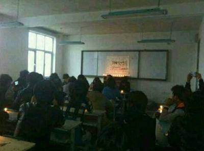 czuwaniewintencjiofiar2008uniwersytetlanzhougansu14marca2013_400.