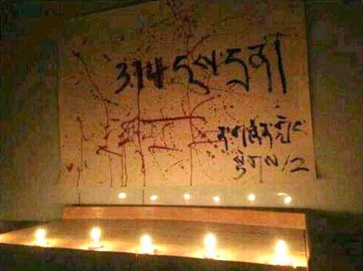 czuwaniewintencjiofiar2008uniwersytetlanzhougansu14marca2013plakatlampki_400