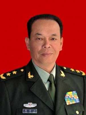 generalyangjinshan_400