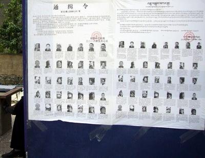 kardzelistgonczytasma2008_400