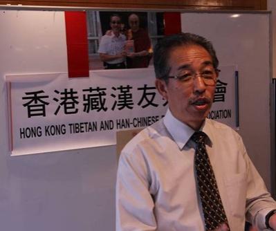 oserdlaczegomuszazalozyciestowarzyszeniaprzyjaznihongkong2013_400